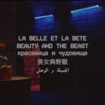 Belle 4